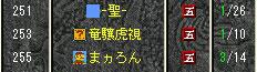 09103連1