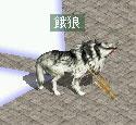 0923餓狼