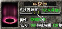0928無極10