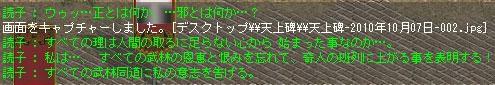 1007読子2