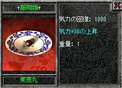 1107イベ討伐8