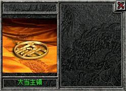 0117当主