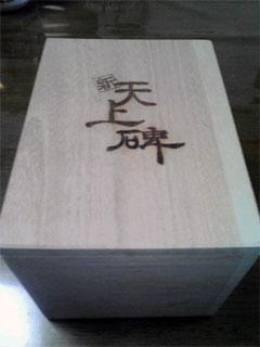 20110214-1.jpg