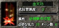 20110519共通1