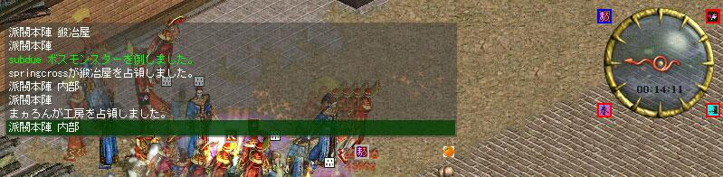 20110521攻城戦3