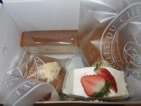cake0122-1.jpg