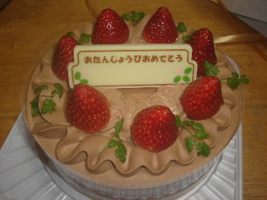 cake0321-1
