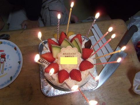 cake1218-2.jpg