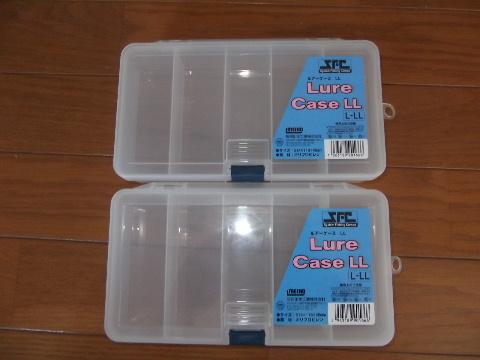 case1017-1.jpg
