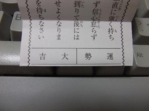 daikichi0101-1.jpg