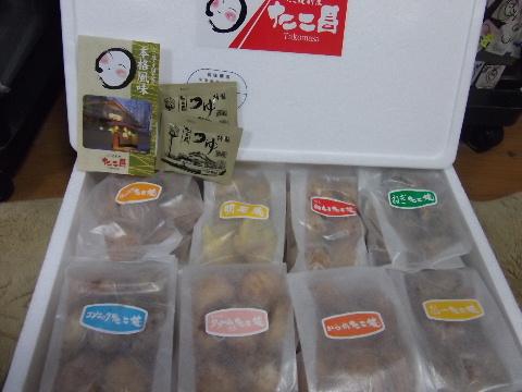 takoyaki1215-1.jpg