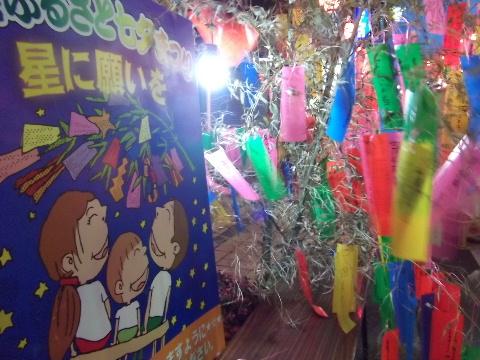 tanabata0807-2.jpg