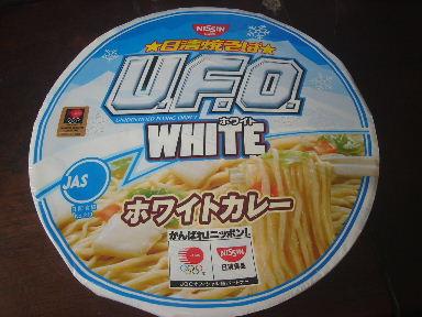 ufo0124-1