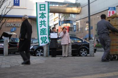 本厚木駅北口広場