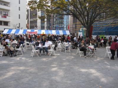 昼時の厚木公園