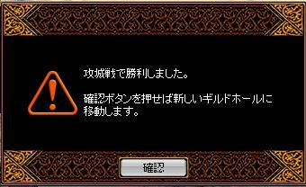 RedStone 11.08.06[08]