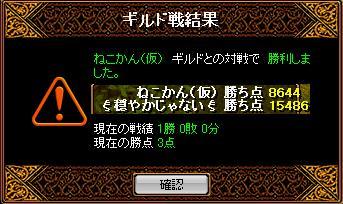 RedStone 11.08.07[23]