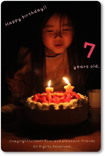 happy birthday!! manami