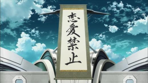 Movie_02_(Movie_01_(アクエリオンEVOL 「壁~conquer oneself~」 (TVQ九州放送 2012-01-24-0223-火))).mp4_001339871