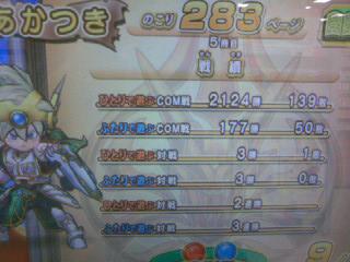 gazou259.png