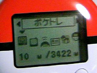 gazou264.png