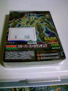 gazou338.png
