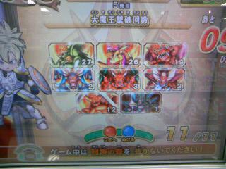 gazou355.png