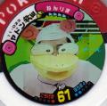 yadonakiyama.png