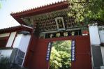 国宝・崇福寺