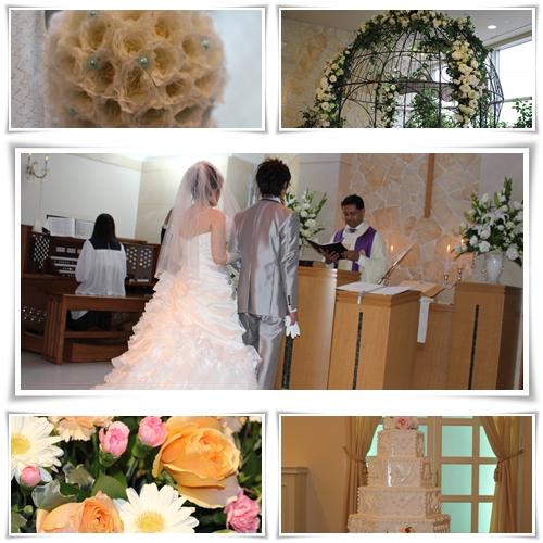 ひで結婚3