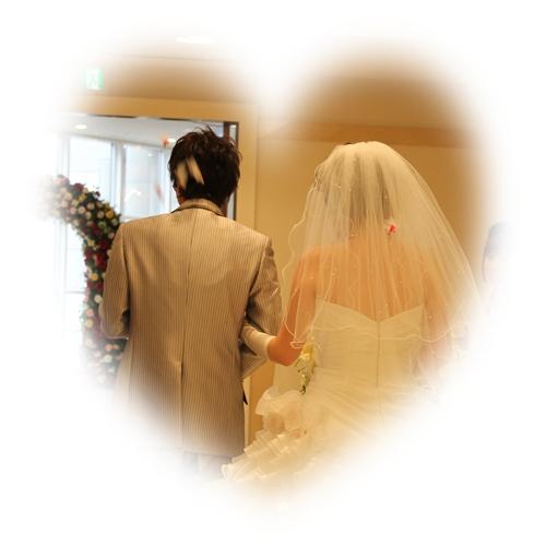 ひで結婚2