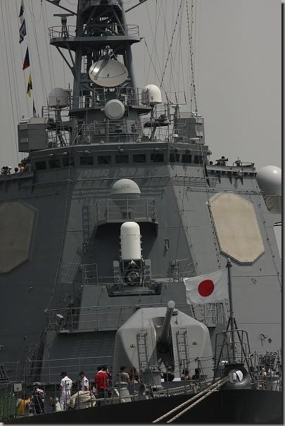 自衛艦 030