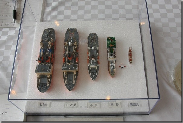 自衛艦 037