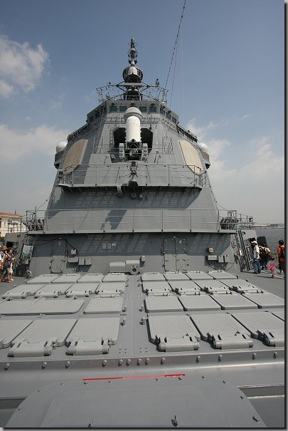 自衛艦 125