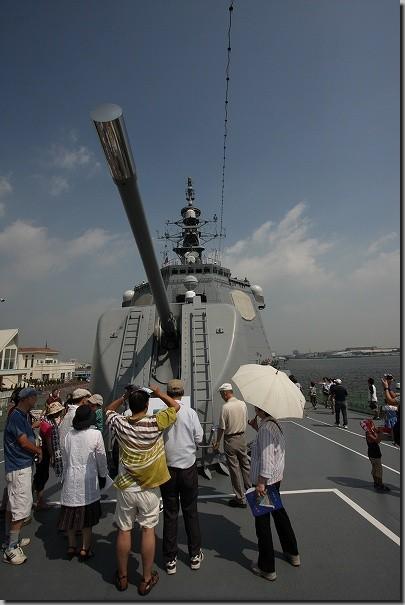 自衛艦 127