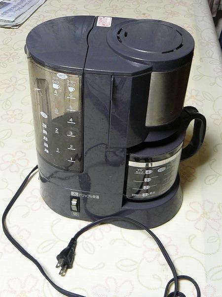 コーヒーメーカー 001
