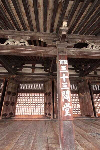 京都 159