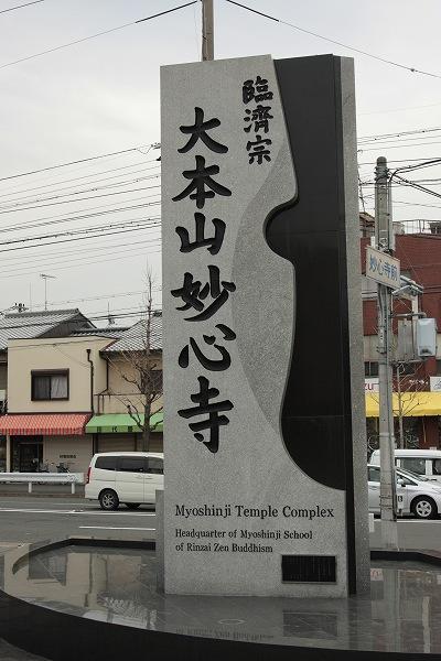 京都 171