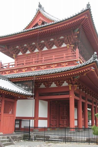 京都 232