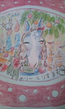 SASURAIぽにーさん_Xmas2010