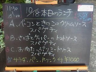 200910181307.jpg