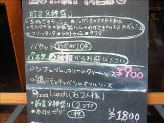 200910191251.jpg