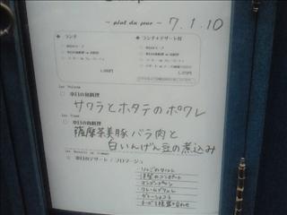 201001071329.jpg