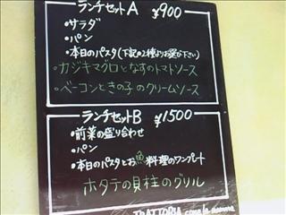 201004291210.jpg