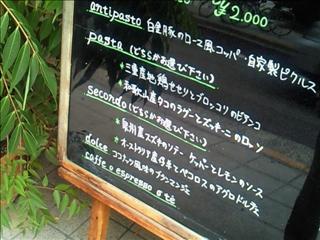 201007071315.jpg