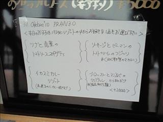 201010311209.jpg