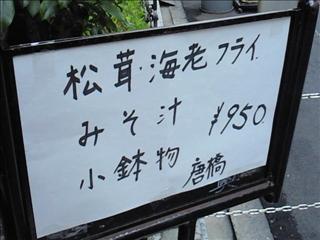 201011051223.jpg