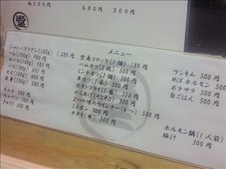 201011051837.jpg