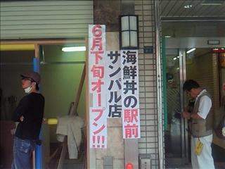 201106081108.jpg