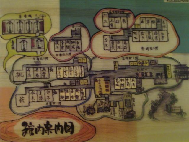 草津ホテル見取り図